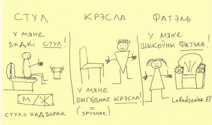 3 kresla-fatel_новый размер