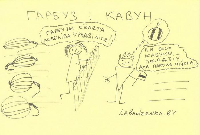 47 garbuz-kavun_новый размер