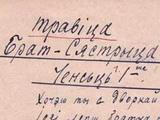 ФОТА Мова нанова №2. Рыцары і бітвы. (20.01.2014)