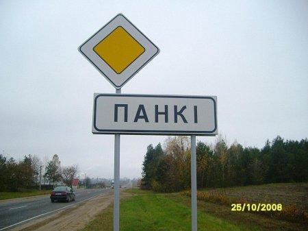 ivacevichskij_r-n