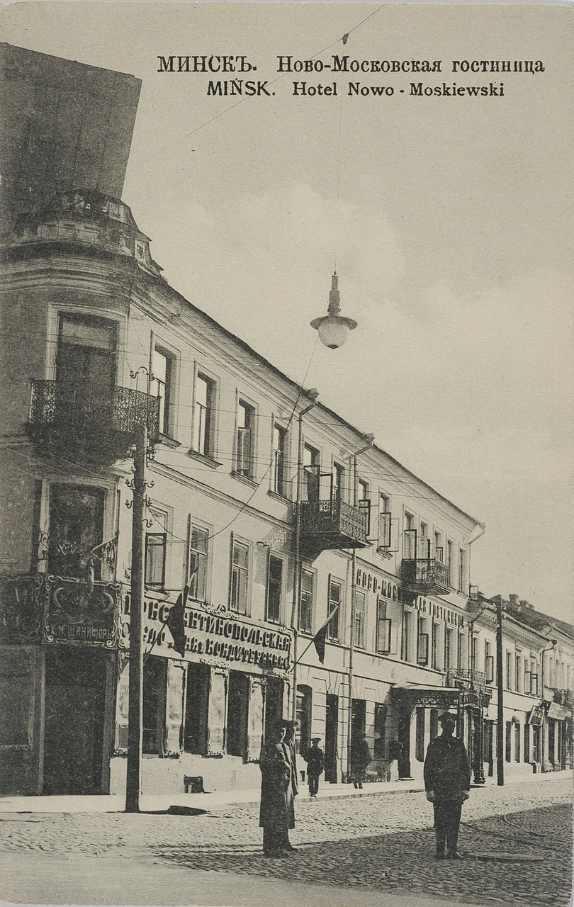 Nova-Maskouskaja