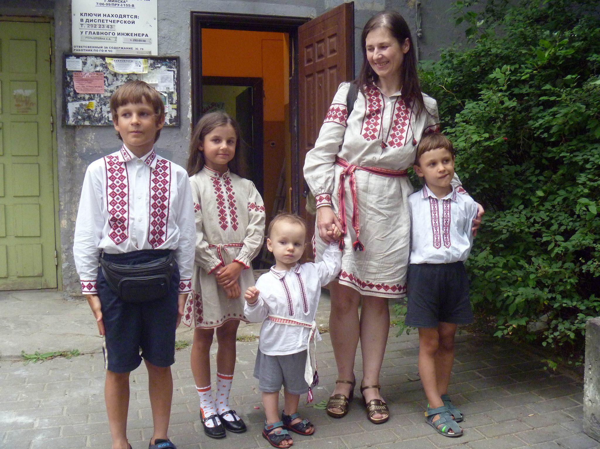 ceraskova