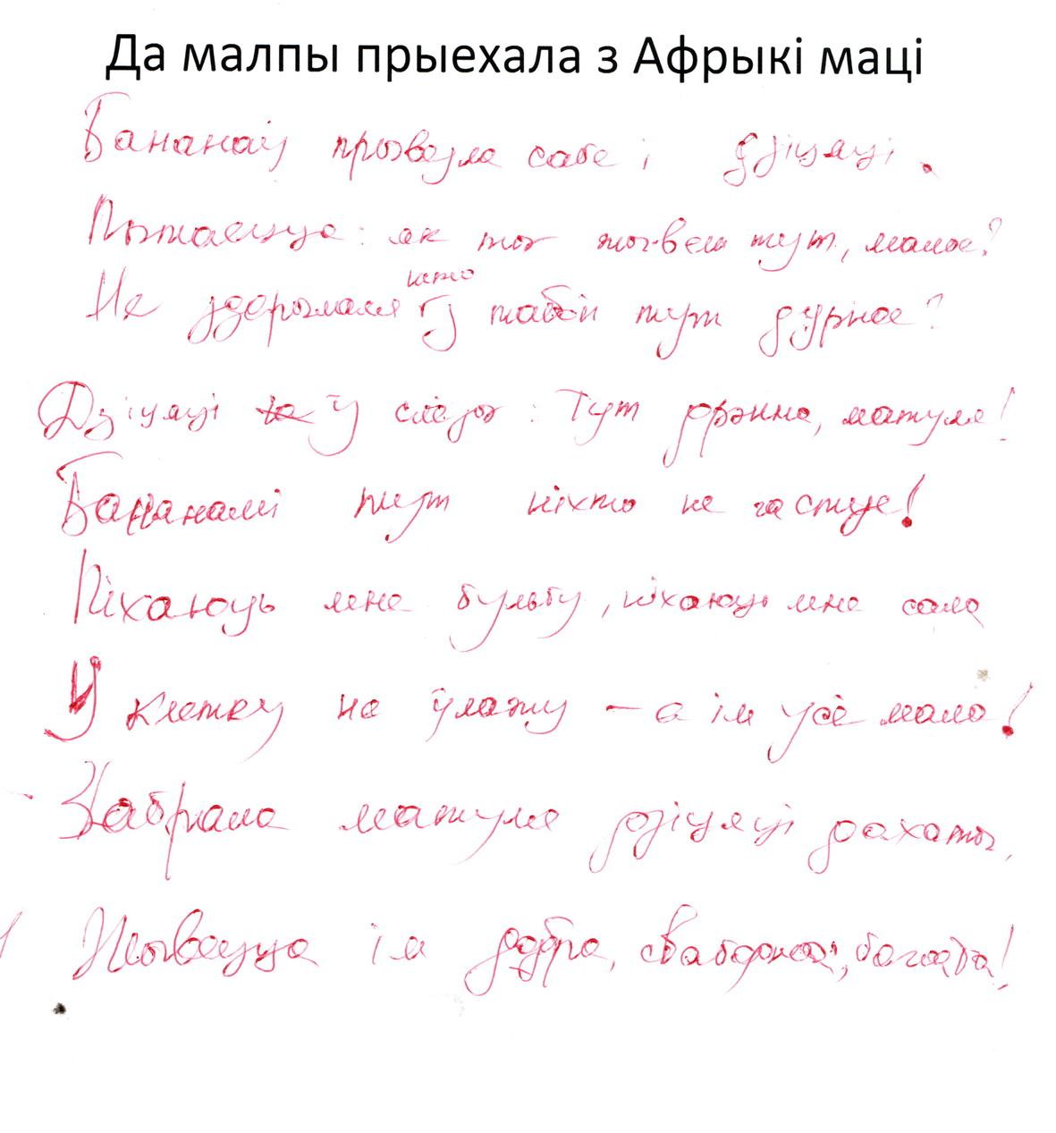 04_tvz