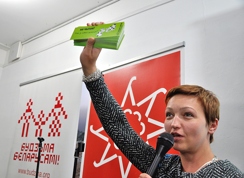 ФОТА Мова Нанова № 27 — 06.10.2014