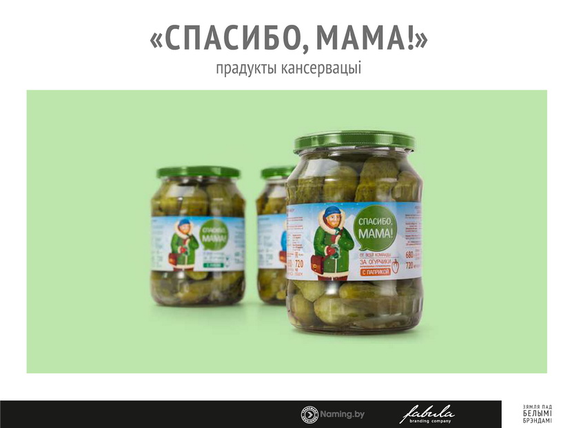 MovaNanova_page12