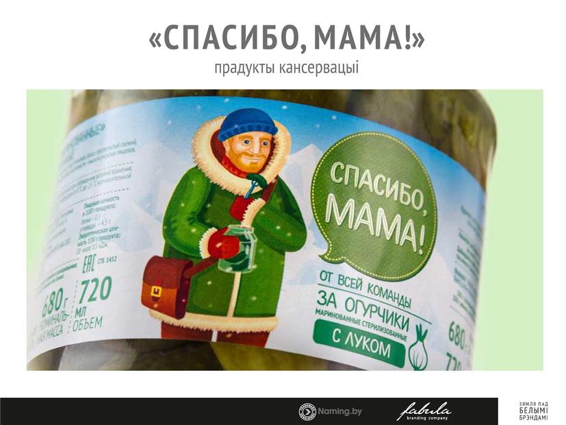 MovaNanova_page13
