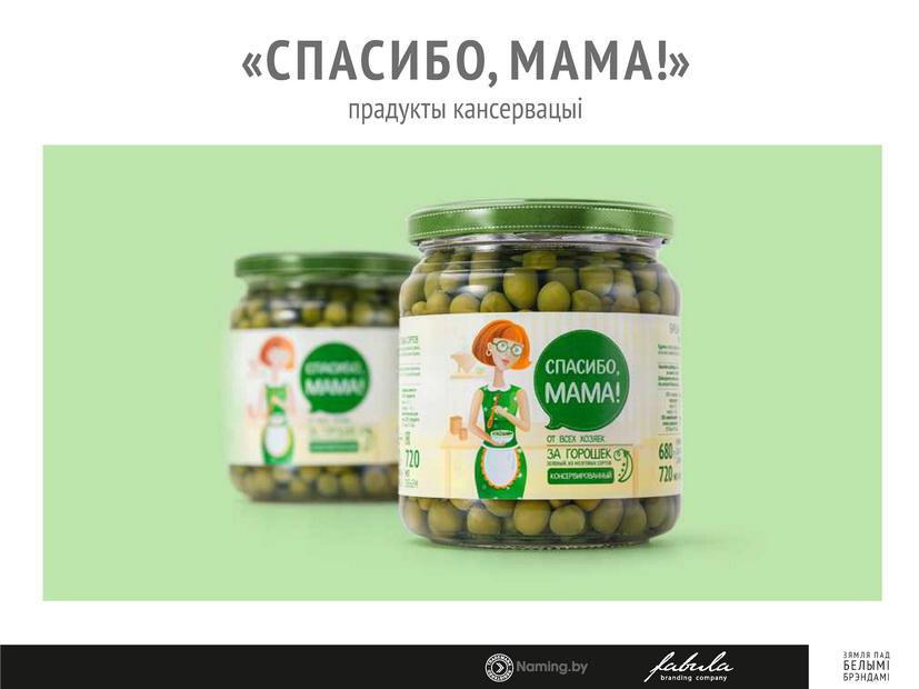 MovaNanova_page14