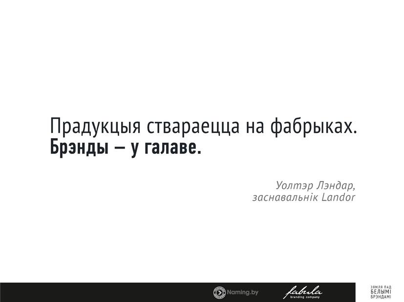 MovaNanova_page18