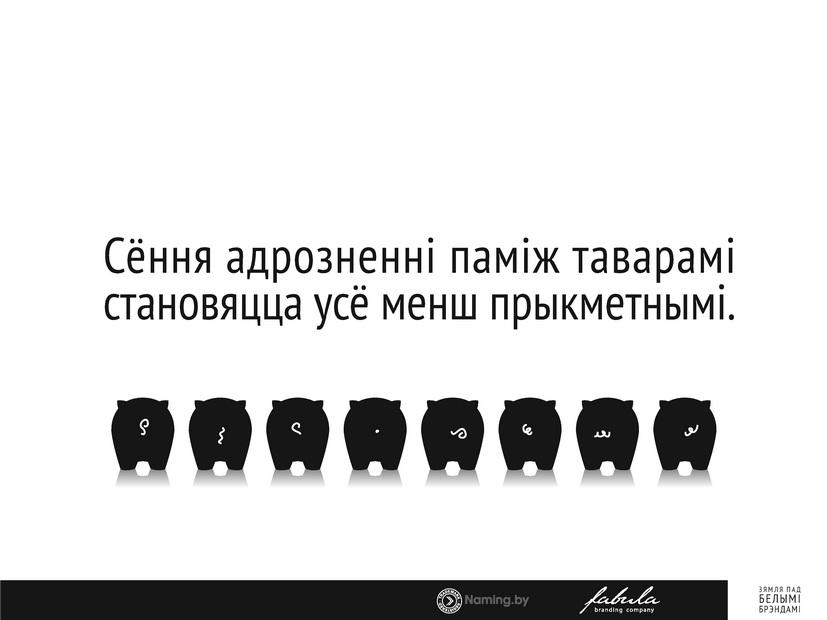 MovaNanova_page19