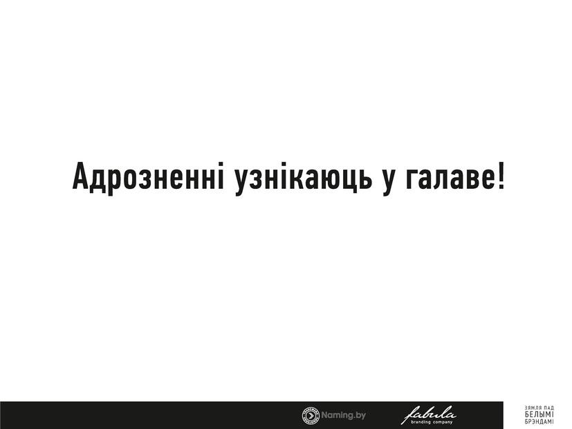 MovaNanova_page21