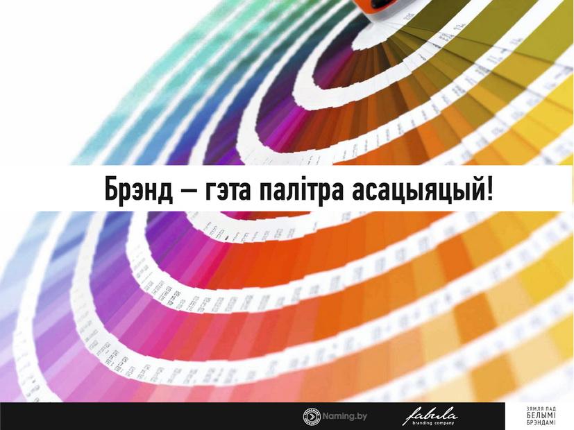 MovaNanova_page23