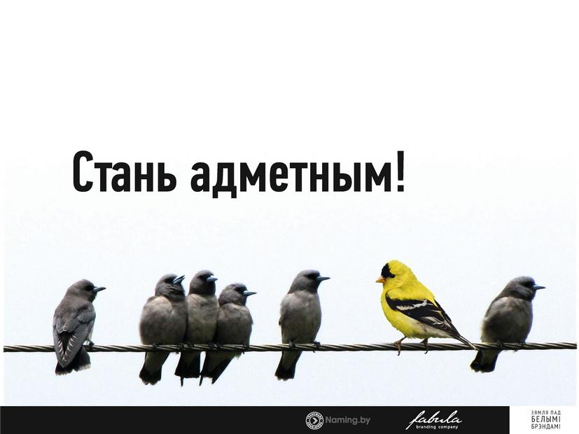 MovaNanova_page24
