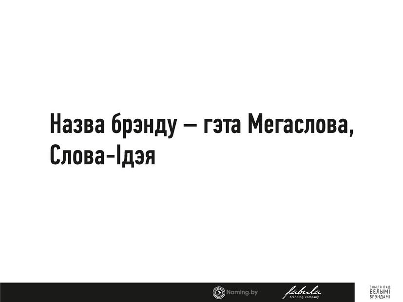 MovaNanova_page28