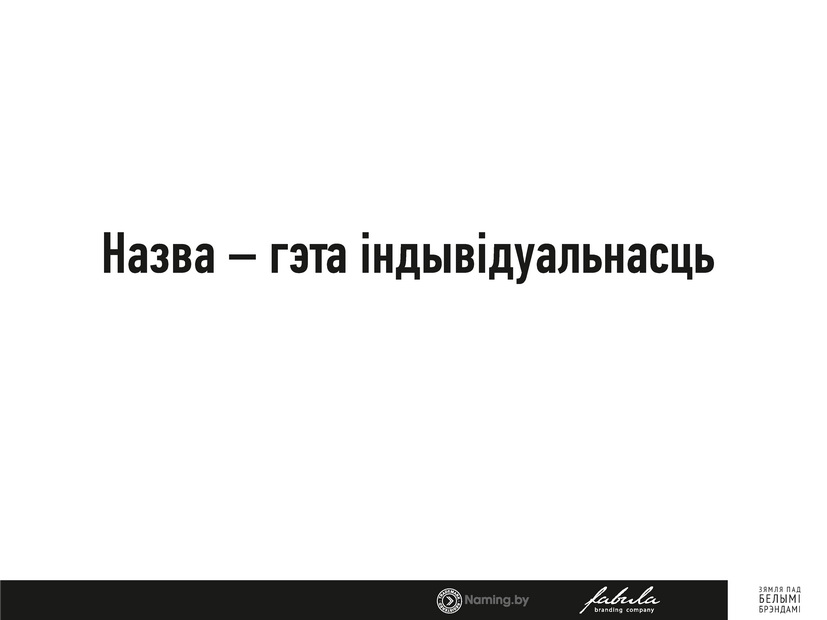 MovaNanova_page29