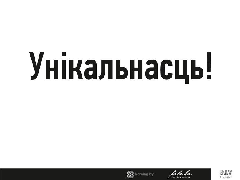 MovaNanova_page35