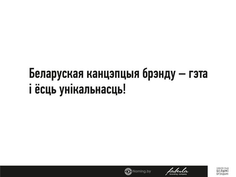 MovaNanova_page36
