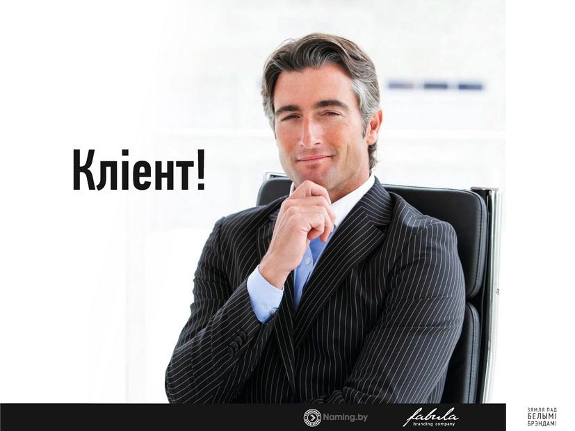 MovaNanova_page39