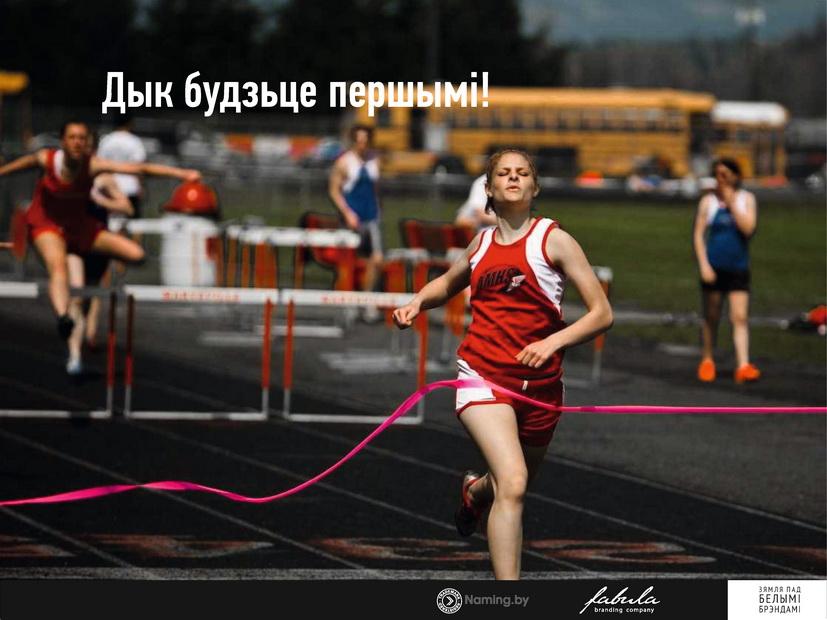 MovaNanova_page44