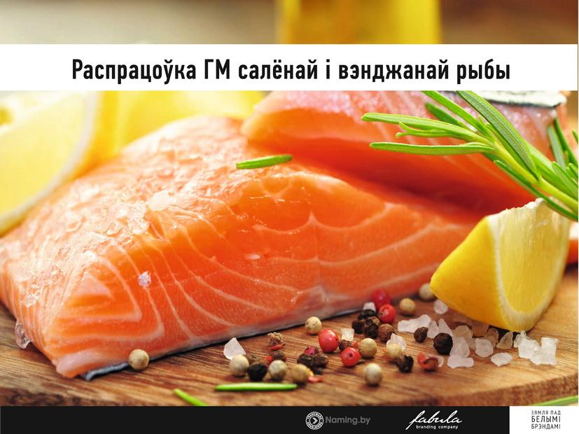 MovaNanova_page45