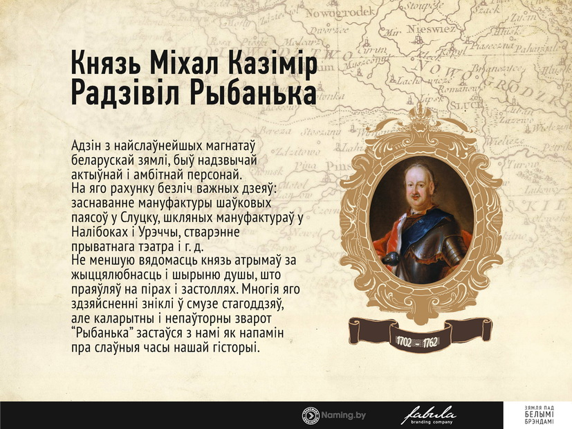 MovaNanova_page47