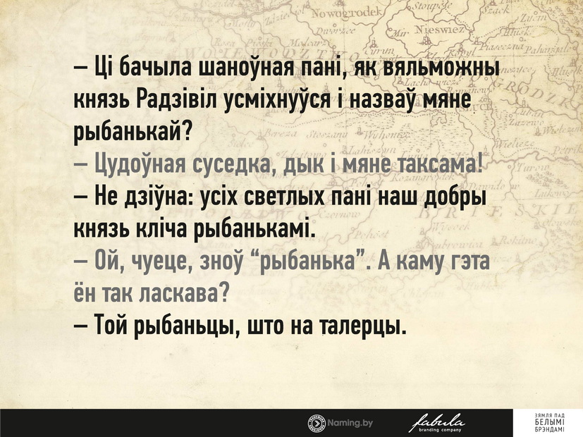 MovaNanova_page48
