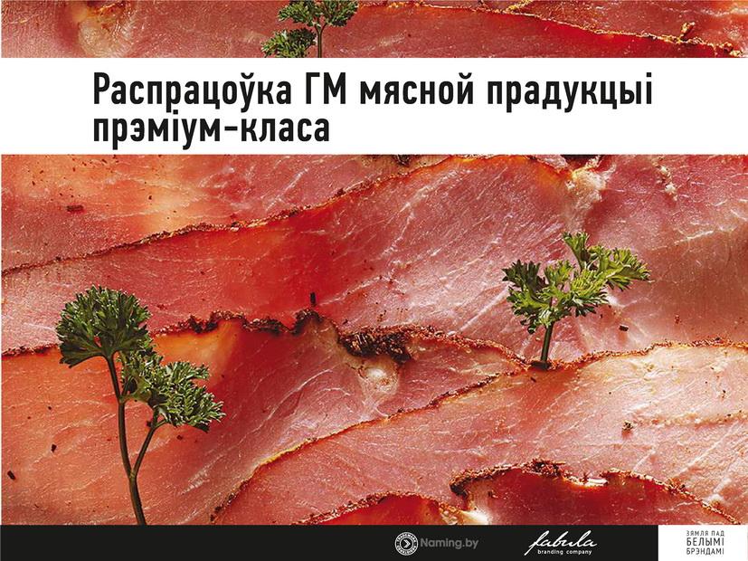 MovaNanova_page55