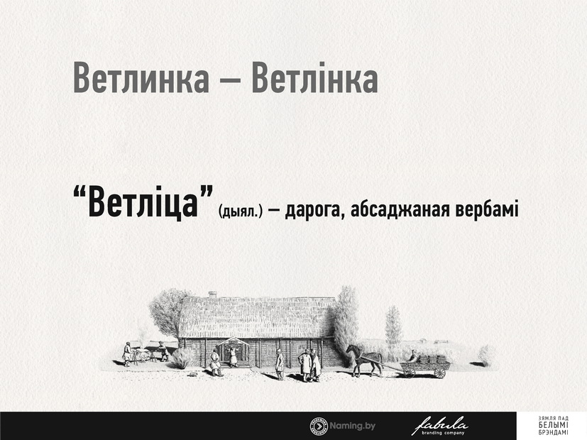 MovaNanova_page57