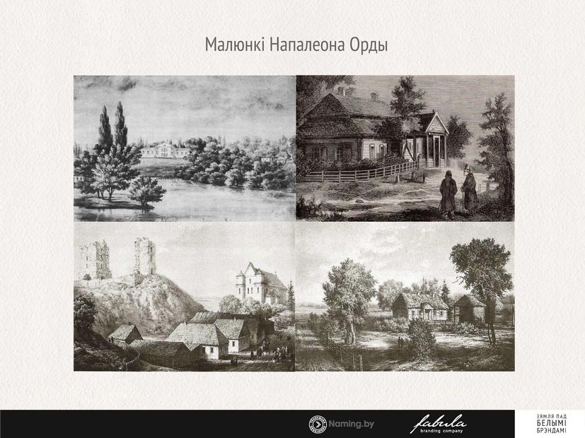 MovaNanova_page58