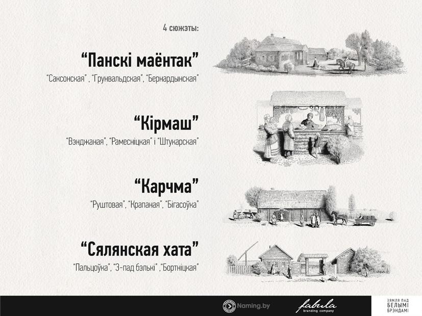 MovaNanova_page61