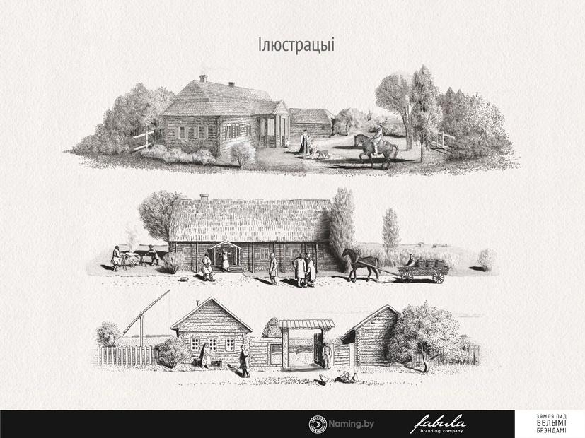 MovaNanova_page62