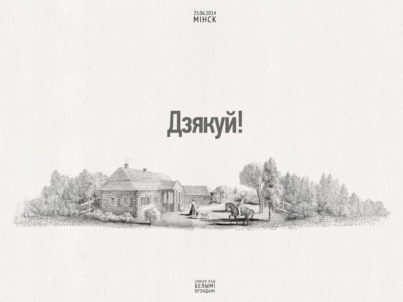 MovaNanova_page63