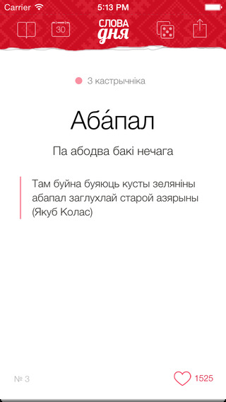 slova1