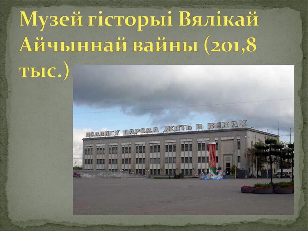 top-museum (11)