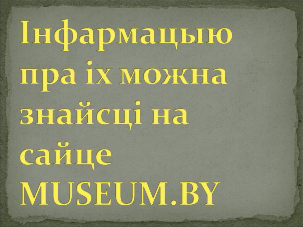 top-museum (2)