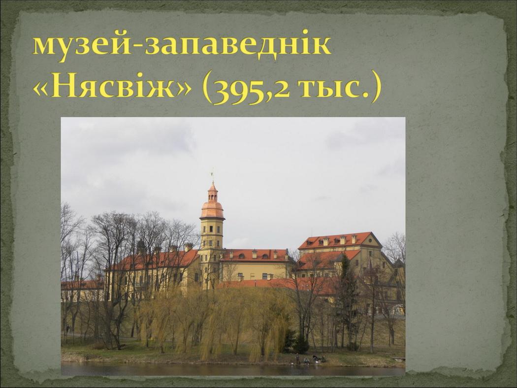 top-museum (5)