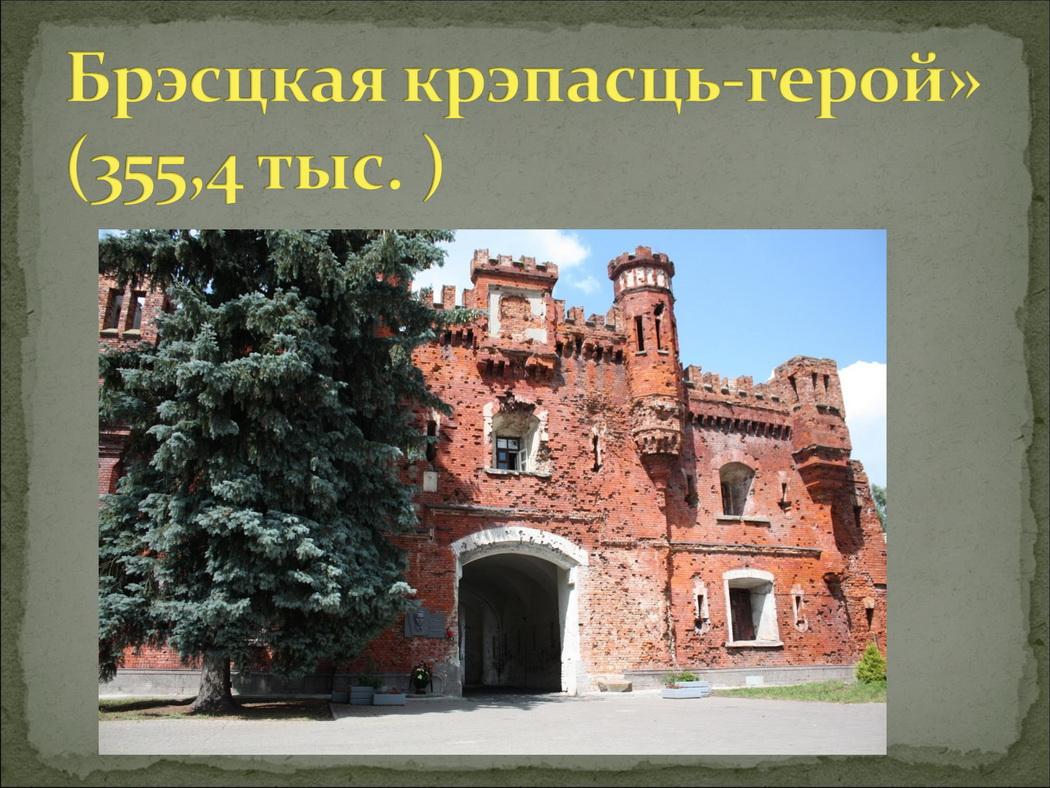 top-museum (6)