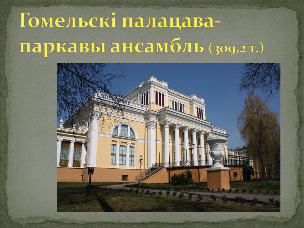 top-museum (7)