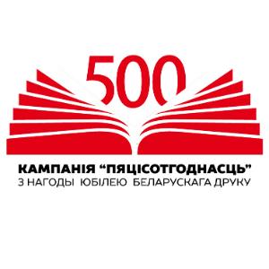 500hodnasc