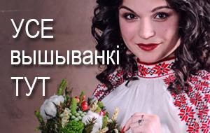 use_vyshyvanki_tut_2