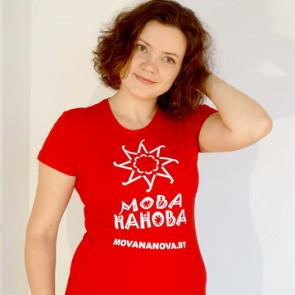 """Завушніцы """"Мова Нанова"""""""