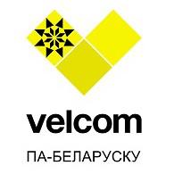 Партнёр — Velcom па-беларуску