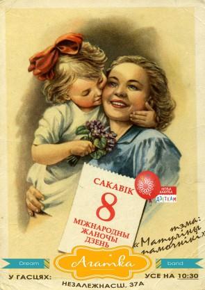 """ЗАНЯТКІ №20 — """"Матуліны памочнікі"""""""