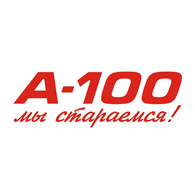 Партнёр А-100