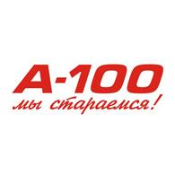 Партнёр А-100