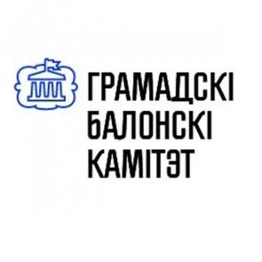 Выпуск 1. Медыцына