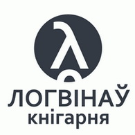 Кнігарня Логвінаў