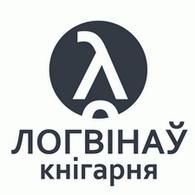Кнігарня Логвінаў