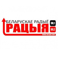 Інфапартнёры — Радыё Рацыя