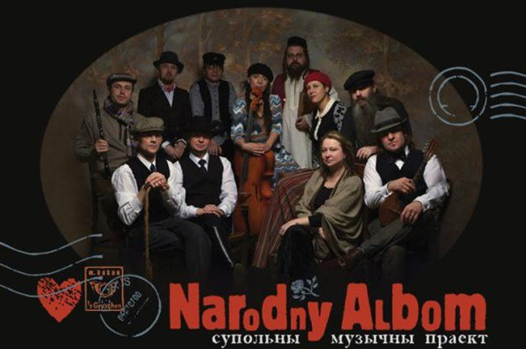 Narodny Albom (1997)