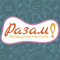 Інфа-партнёр — Разам